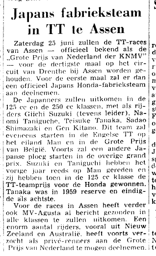 leeuwarder courant 15 04 1960 p 11